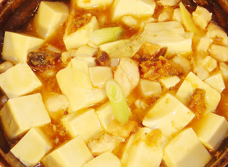 咸魚雞粒豆腐煲 Diced Chicken ,Salted Fish,and Tofu Pot